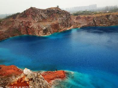 芜湖网红矿坑一日游