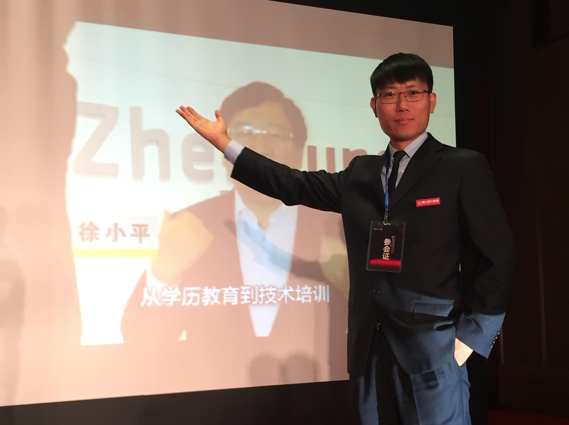孙亿泽高考研讨会—-盘锦,锦州站