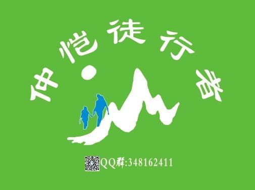 第二十七期陈江志愿者大群防