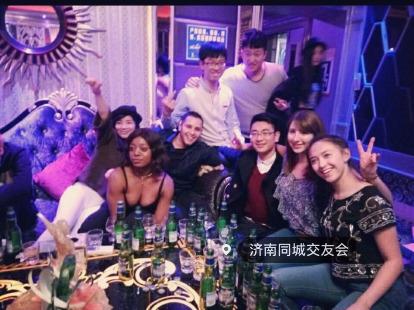 济南交友聚会 单身速配 国际派对