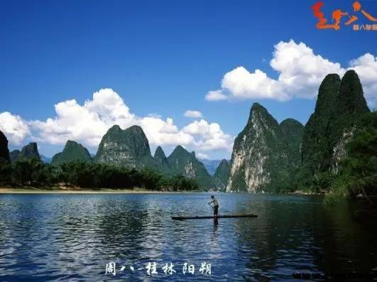 【周八】桂林-阳朔-十里画廊,纯玩三日游