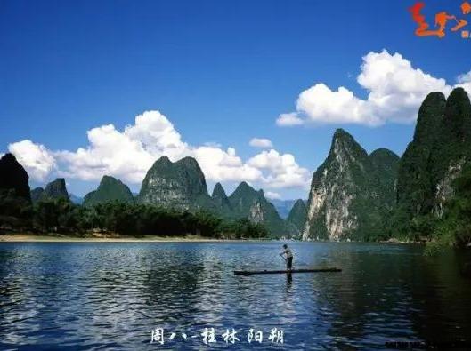 【周八】桂林-阳朔-十里画廊,纯玩五日游