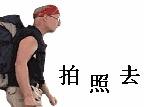 3月19日·渝色江北观音桥步行街街拍活动