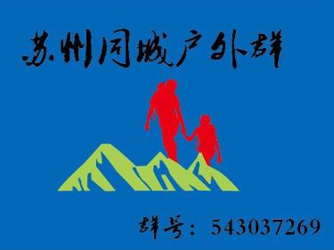 2017.2.12大焦山一皇冠山