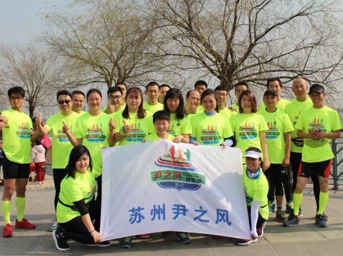 陪跑吉伟伟连续奔跑12小时,勇者齐聚。