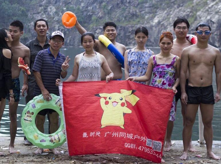 六片山水库烧烤 游泳 射箭—广州 嘉禾