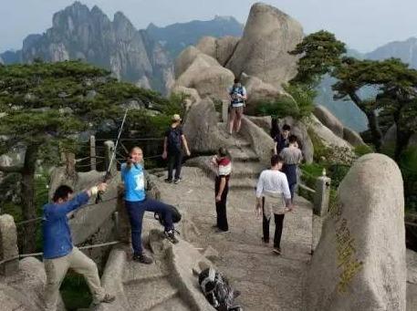 九月16—17 登顶黄山