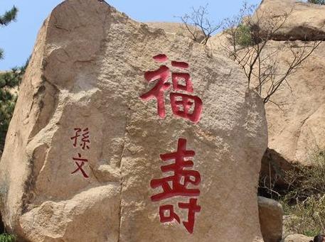 4月21号鹤山休闲登山赏花一日游