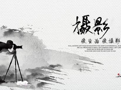"""""""新跨越""""2018摄影爱好者联谊会报名帖"""