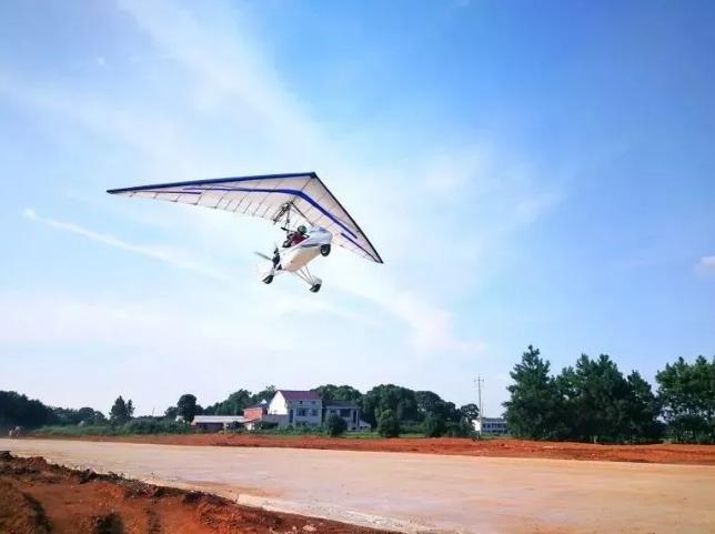 飞行体验活动~动力三角翼、滑翔翼体验活动