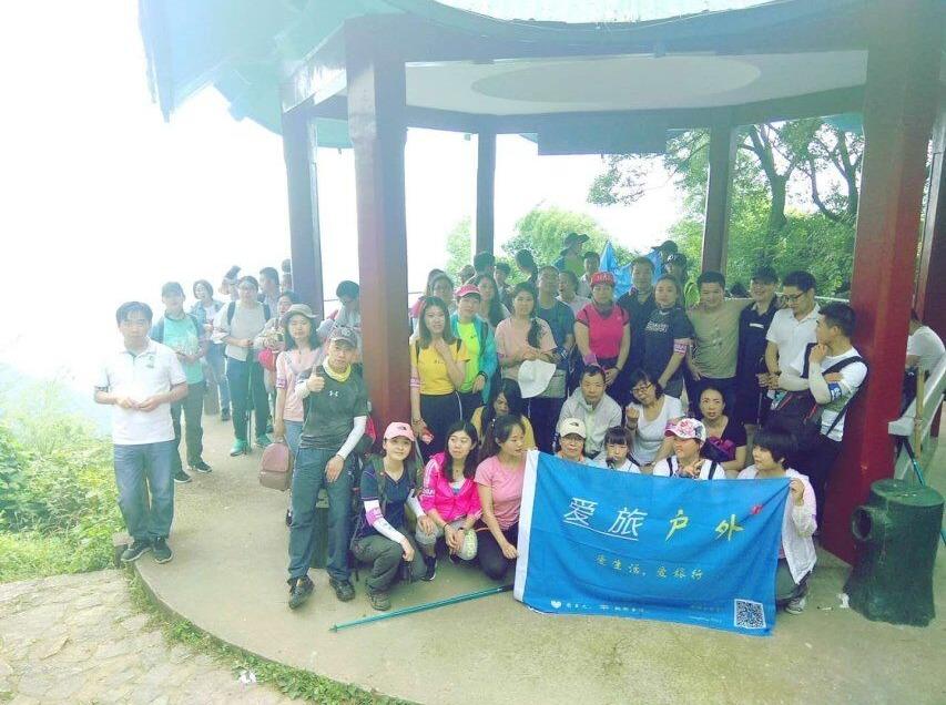 爱旅6月7日虎丘湿地公园徒步
