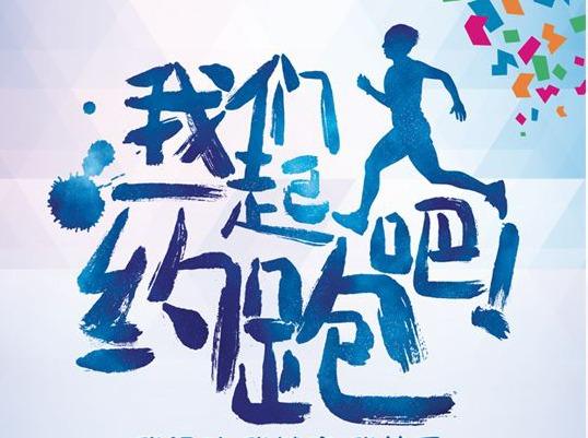 9月22日 塔子山公园一起清晨跑步吧