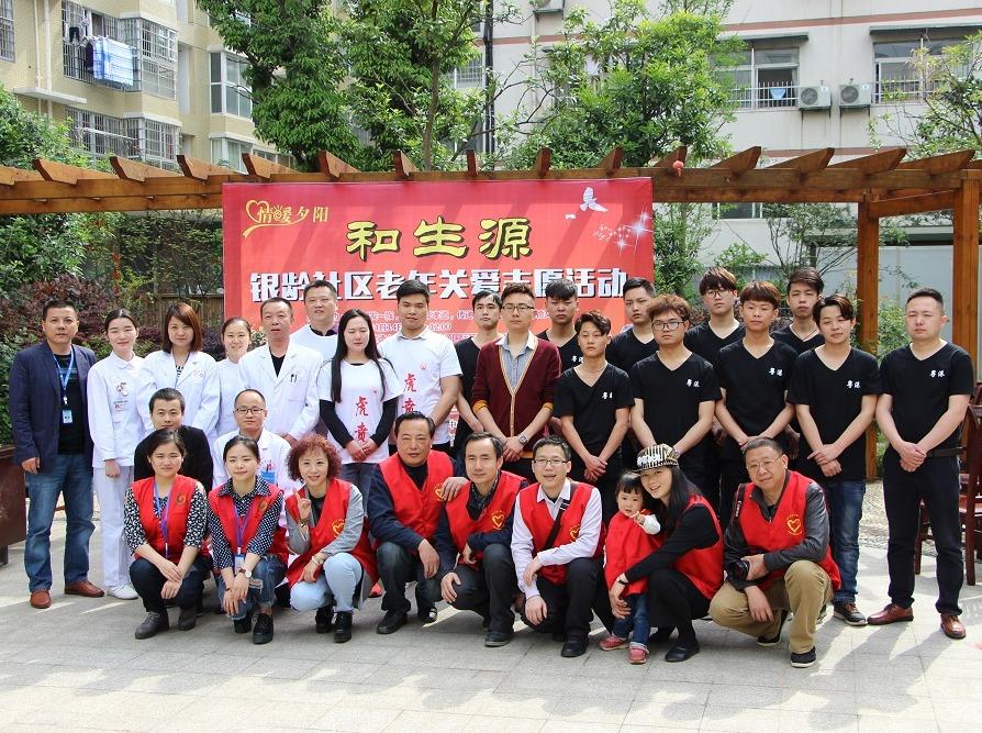 养老机构组第37场义工活动发布