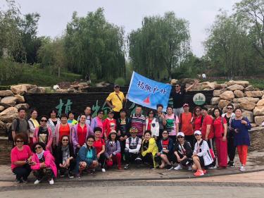 徒步莲花山动物园