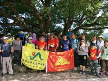 10月14日三丰户外中华户外联谊西山活动