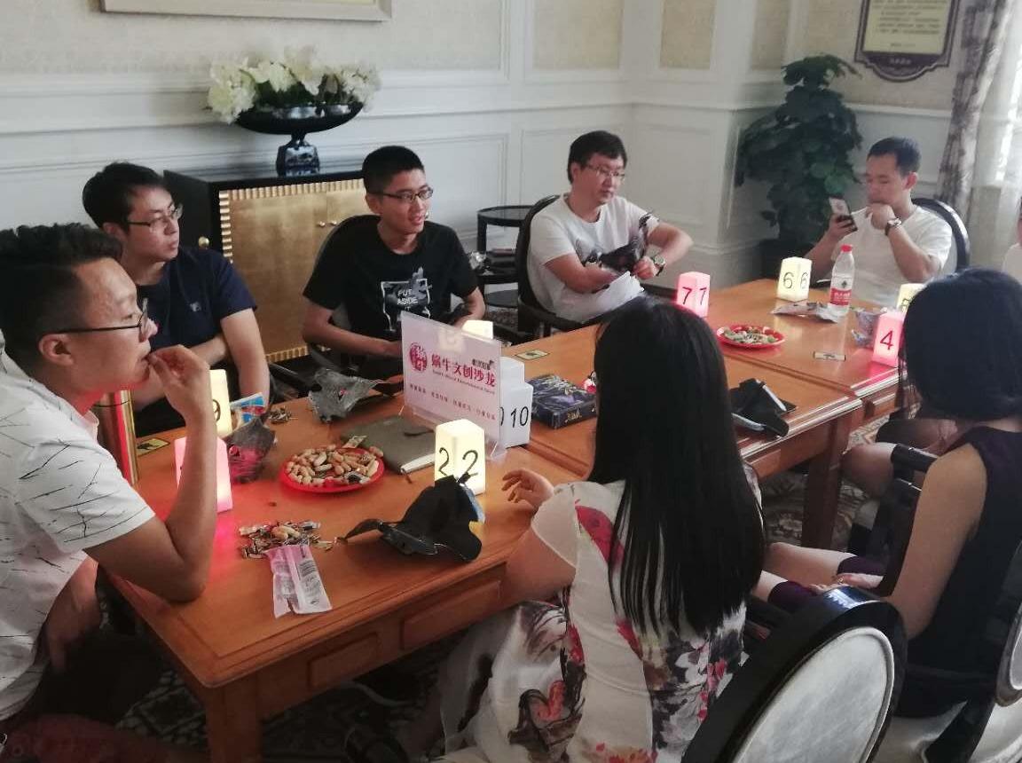太原周末活动—桌游·轰趴