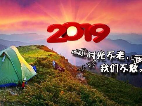 【威海帮●户外】3月3日昆嵛山七星石线路