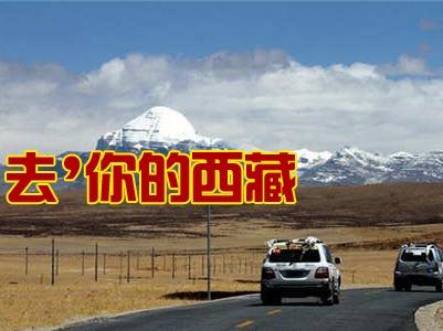7月23日 川进青出,西藏15日环线自驾