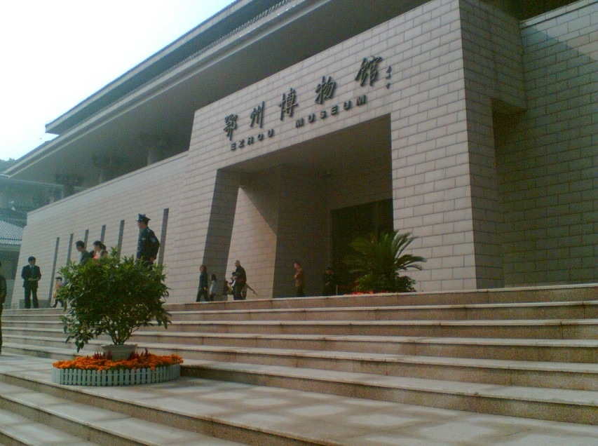中国群团——参观鄂州市博物馆