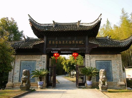 中国群团——参观景德镇陶瓷民俗博物馆