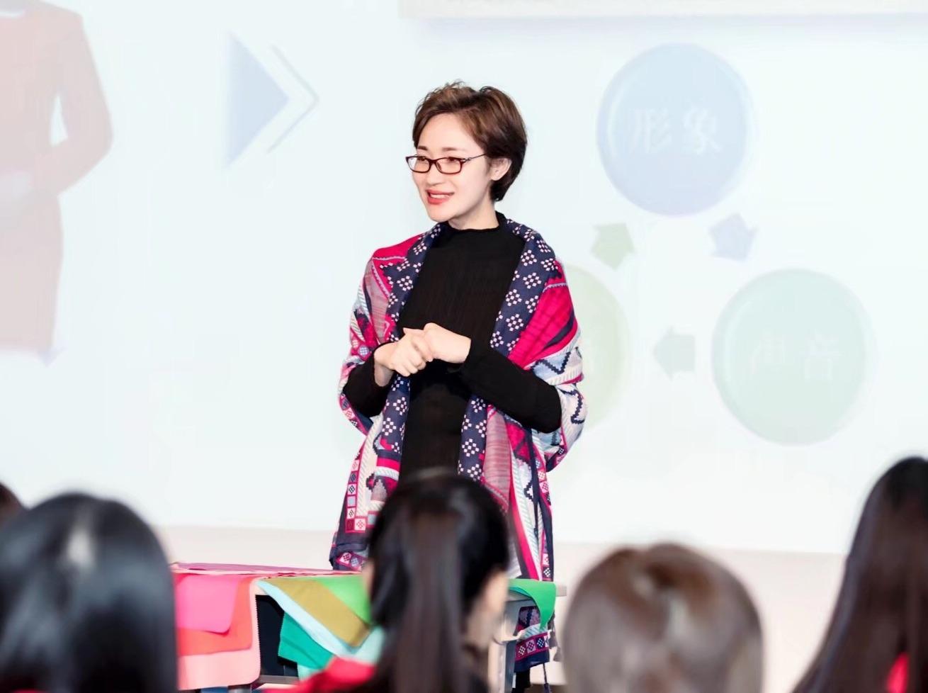 3月9日(周六)女性智慧生活 北京讲座