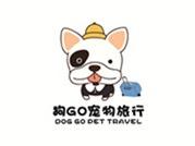 6.3西岭丨狗GO宠物旅行—夏の初体验