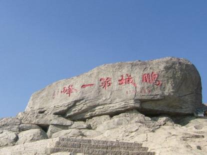 鹏城第一峰梧桐山登顶爬山