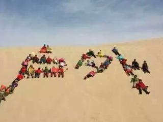 五一奈曼沙漠15公里穿越