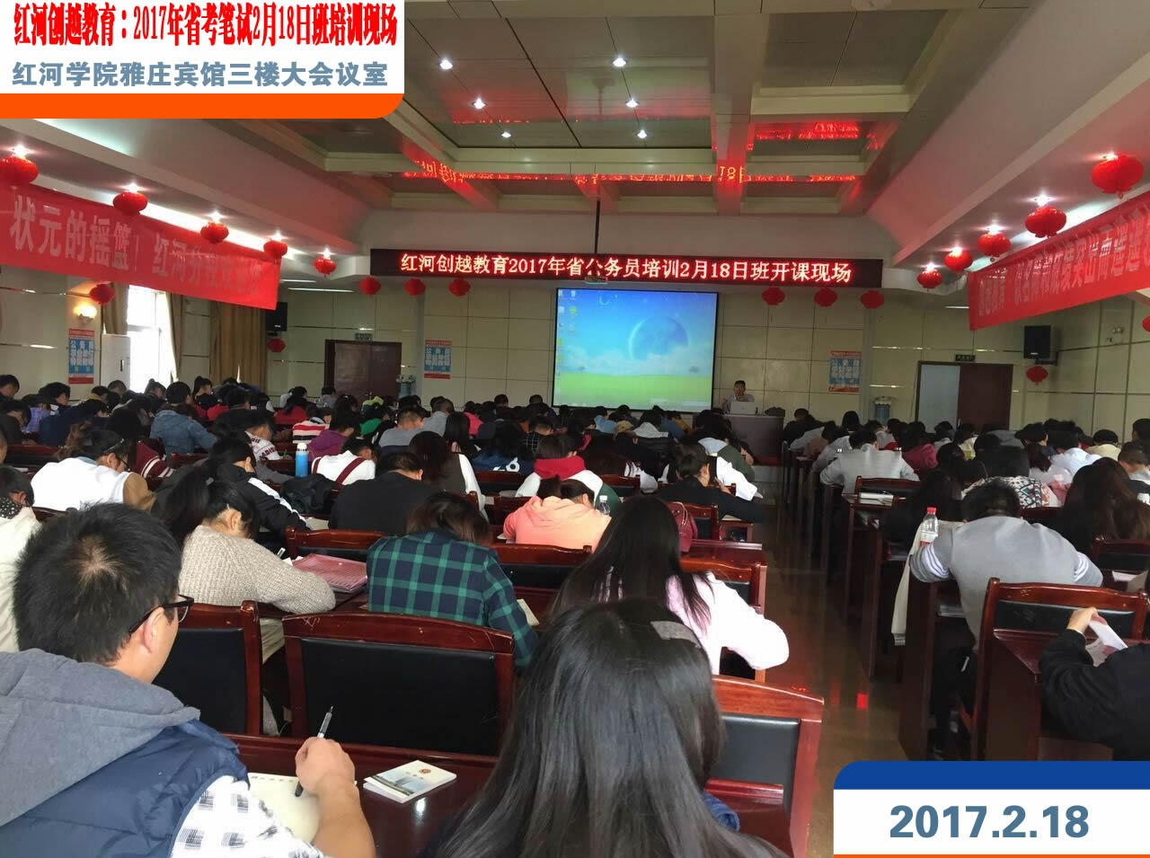 2017云南省公务员免费公益课
