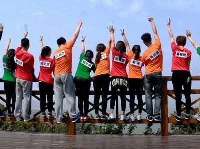 奔跑吧兄弟2月24日相约中山公园玩游戏