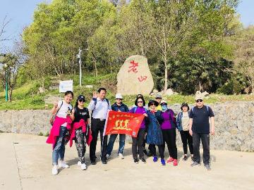 2019年4月20日老山西线全程