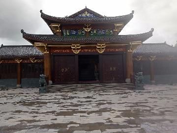 畅游中国凉都国学馆