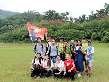 9月22航行同沙生态公园徒步活动