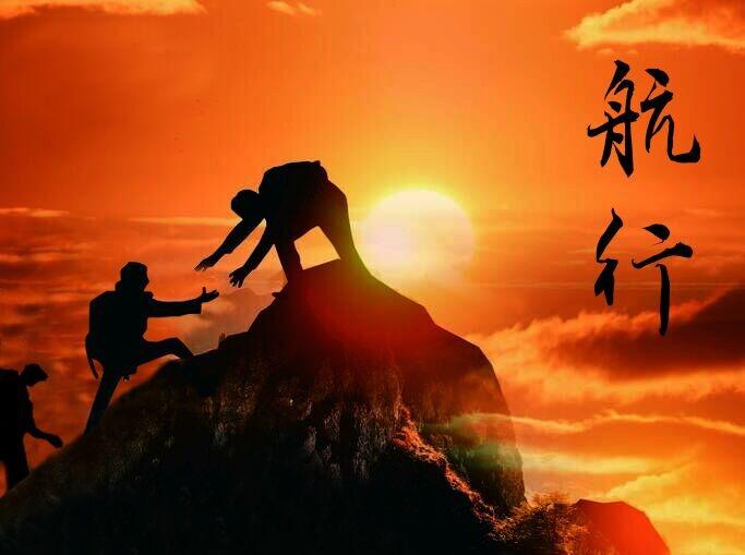 5.12航行-大岭山/莲花山登山徒步