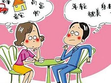 找老公/找媳妇/找结婚对象-云浮单身相亲