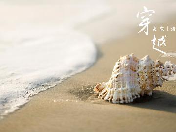 19日,惠州海螺角磨子石海岸线穿越