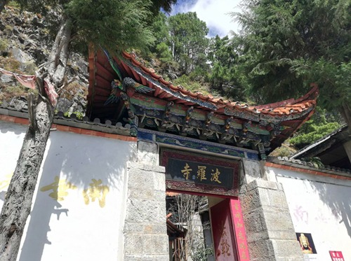 大理周日波罗寺集体爬山(2.17星期天)