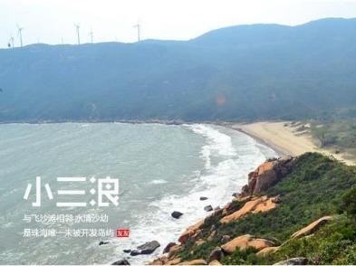 珠海高栏港海岸线穿越