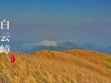 惠阳第一峰 白云嶂登山
