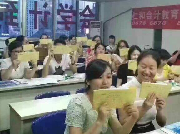 宁波零基础新手会计做账、报税、账务处理