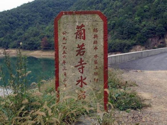 5.1上青古道徒步休闲游,寻找兰若寺