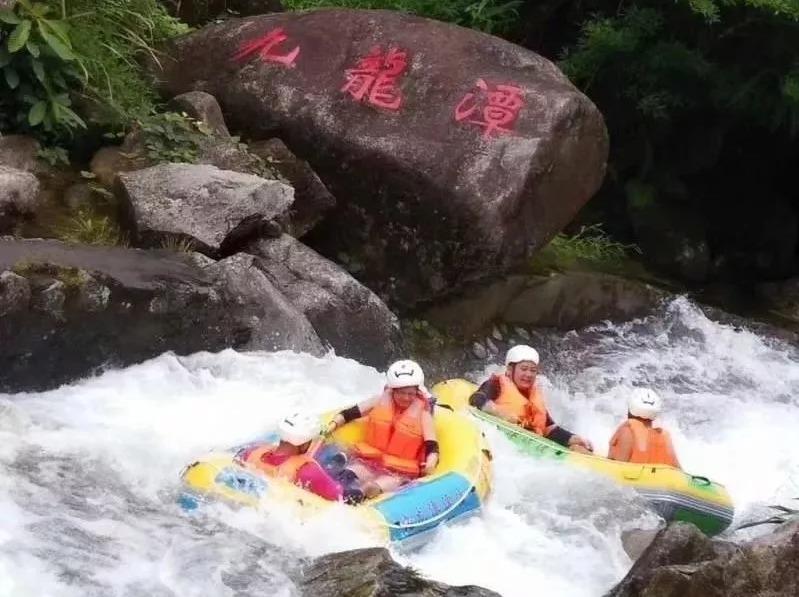 9月7号九龙潭漂流1日游198元