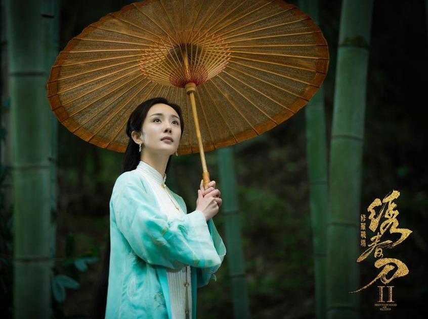 活动:7月18日重庆娱乐邀您约见郭采洁!