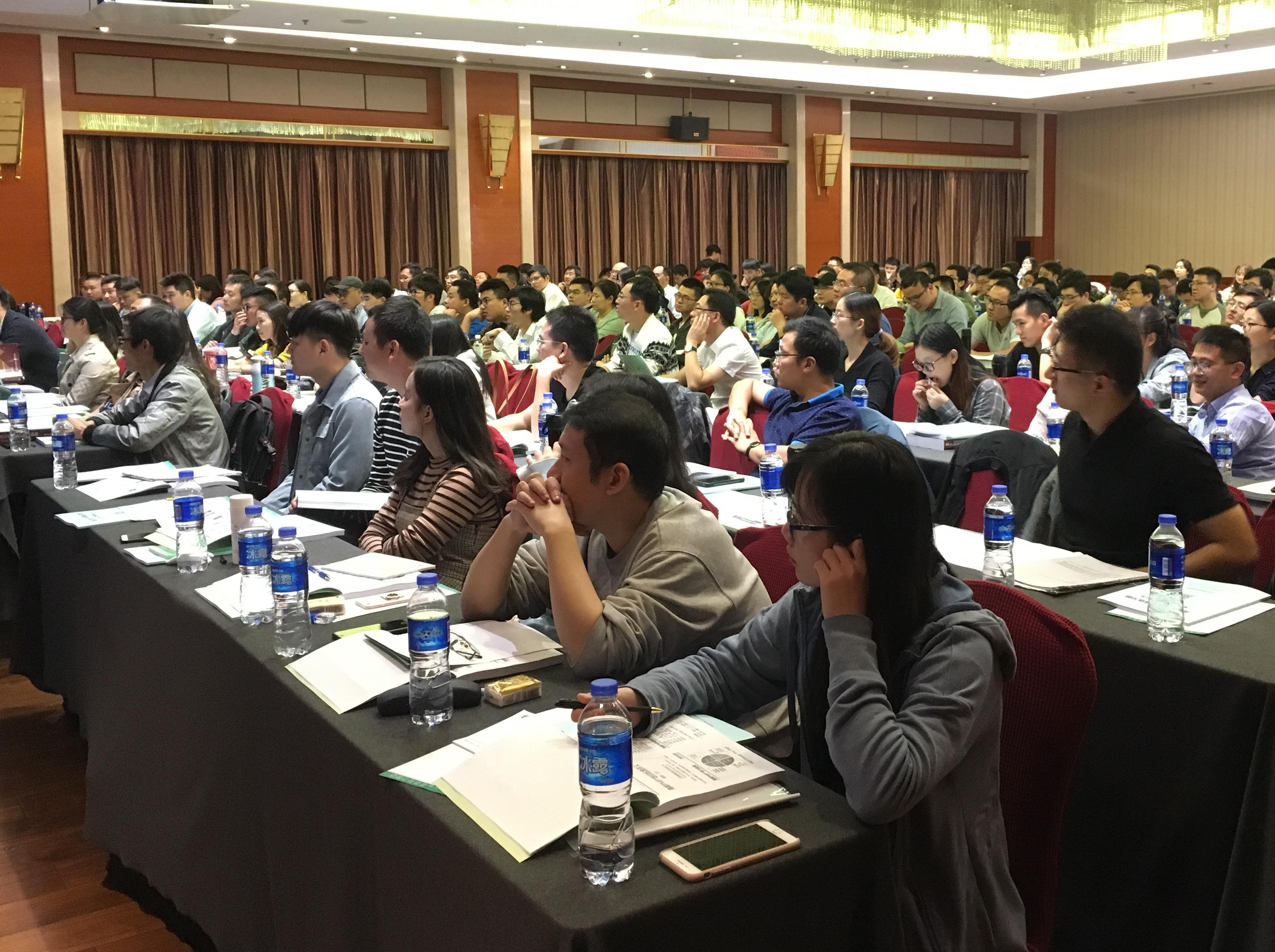济南12.14,项目经理PMP分享会