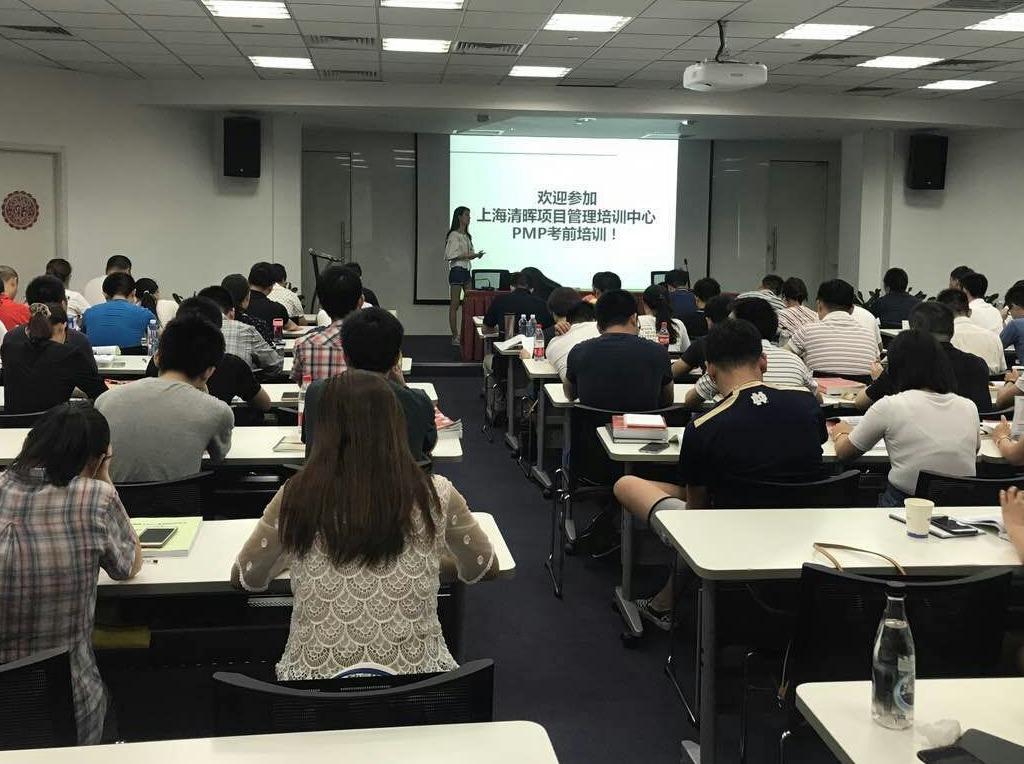 12.15,深圳项目经理PMP经验分享会