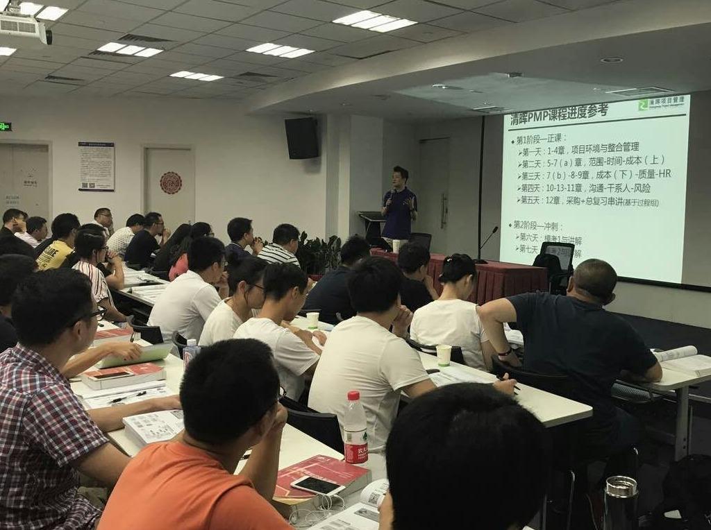 12.8,广州项目经理PMP经验分享会