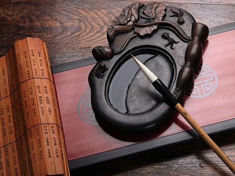 【禅·书法·抄诵经典】沙龙