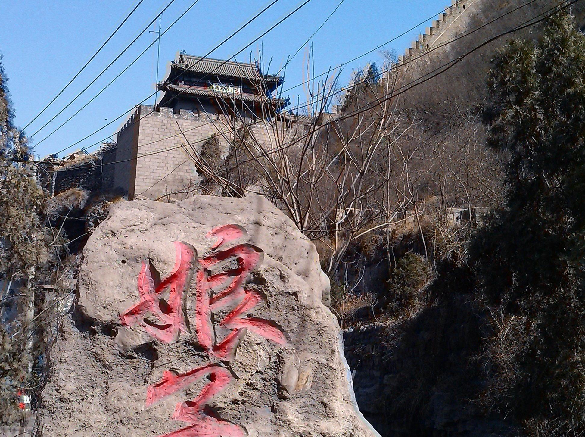 4月4号踏春节娘子关平阳湖单身交友