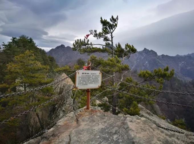 2月24日观奇峰秀岭-九鼎万华山登高徒步