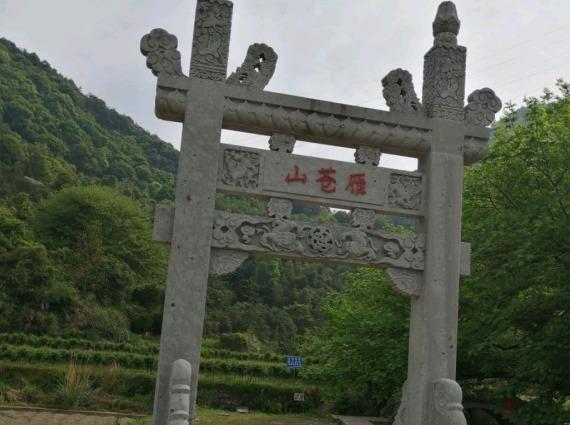 6.2雁苍山风景区防火道